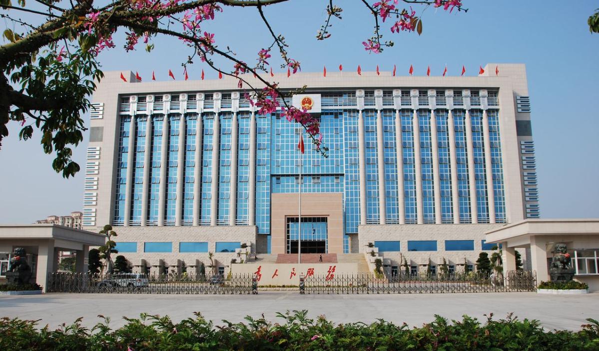 漳州市中级人民法院