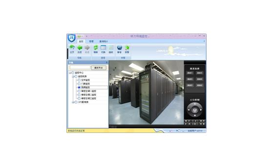 SEE100集中监控管理平台软件