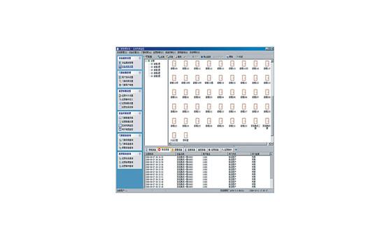 在线巡更系统软件HK-YCT100-XG
